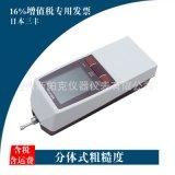 日本三丰SJ-210 便携式 粗糙度测量仪 表明粗糙度仪