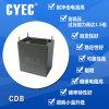 UPS電源 能焊機電容器CDB 33uF 800V