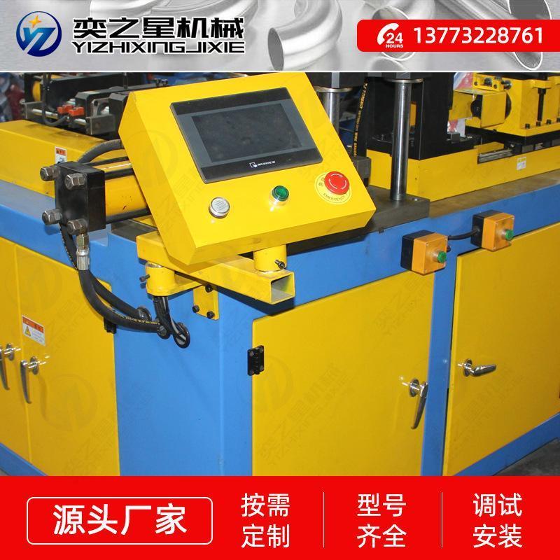 厂家直销薄壁三通成型机 不锈钢卡压管件成型机冲孔机
