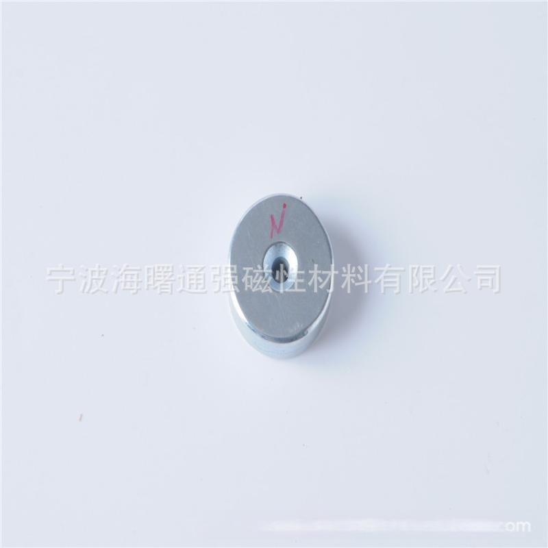 强力磁铁钕铁硼圆形吸铁石小磁铁片高强永磁王耐高温