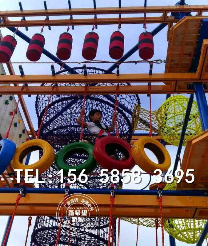 淘氣堡設備 大型攀爬架體能訓練 戶外高空拓展樂園 繩網探險項目