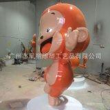 玻璃钢动物雕塑主题玻璃钢猴子雕塑供应园艺绿化动物摆件