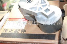 康明斯ISM/QSM发动机滤清器支架