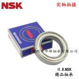 NSK 日本進口 6405-ZZ/C3 雙面密封深溝球軸承 量大從優 貨真價實