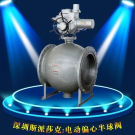 PQ940F/Y/H高温耐磨580°电动偏心半球阀法兰铸钢铸铁电动DN200