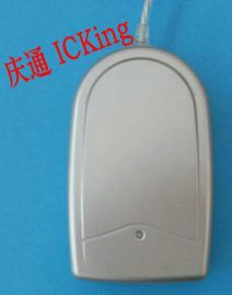 ID9910读卡器生产厂家印刷IC卡彩卡ID智能卡
