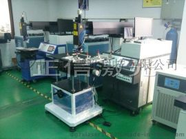 广东激光焊接设备展览会