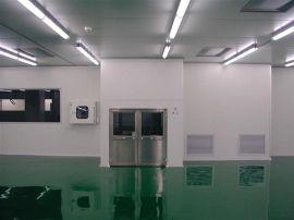 苏州**权威洁净室工程GMP净化设计