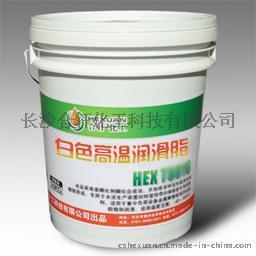 福建高温润滑脂,500℃高温润滑脂 不硬化不滴
