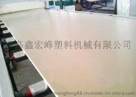木塑结皮发泡板设备厂家