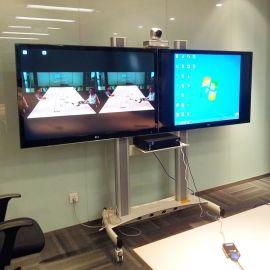 视频会议液晶电视移动支架32-60寸双屏电视支架