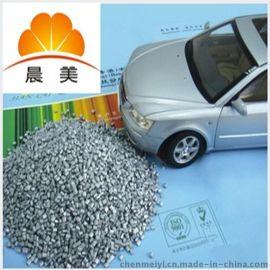高性能色母粒批发商 注塑色母料 功能色母粒 银色色母 PC色母