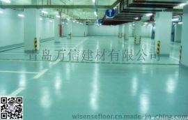 厂家供应青岛水性环氧地坪地坪漆材料保质保量