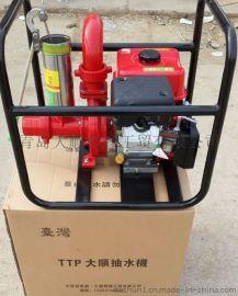 **抽水机水泵 防汛抗旱自吸水泵