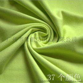 32支纯棉拉架 精梳莱卡面料 外套时装休闲布料