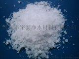 宇泰厂家直销 聚合硫酸铝 净水专用