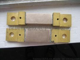 固定式分流器FL-2/13 锰铜分流器