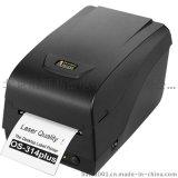 立象OS-314+标签条码打印机