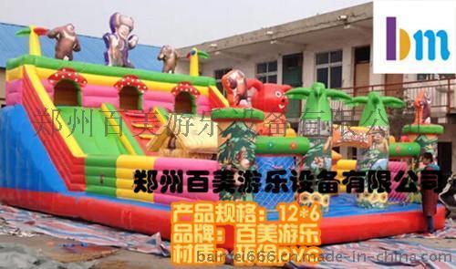 云南儿童充气蹦蹦床
