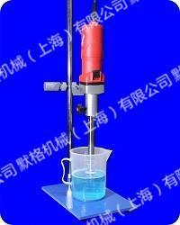 实验室匀浆机 高剪切分散机 乳化机MBL50