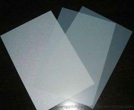 A4PVC 双面免层压磨砂卡 制卡证卡材料含打印料 0.15+0.28+0.15