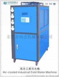 风冷低温式工业冷水机组