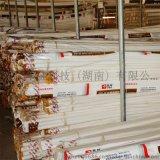 塑料PP-R管材 PPr管件 建筑工程冷热水管