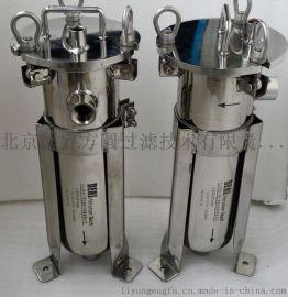 4号不锈钢袋式机油润滑油过滤器