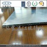 提供優質鋁板 雕花板 蜂窩鋁板廠家