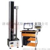 HDW-5微机控制拉力试验机 500kg5KN电子万能拉力试验机生产厂家