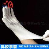 東莞防酸鹼手套一次性工業無粉乳膠手套9寸12寸一次性手套