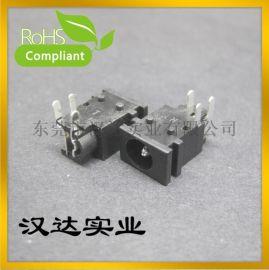 电源插座DC-049 、DC充电座、DC直流充电母接口、三脚插板