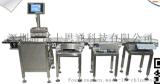 厂家定制八级重量分选机,水产海鲜肉类分选机,深圳重量分选机