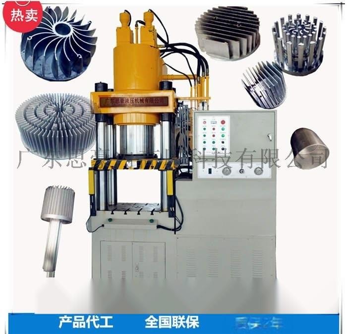 深圳油压机 500t冷挤压油压机 四柱双动液压机