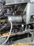 燃气浸管式液槽加热系统  热水池 热水槽 清洗槽