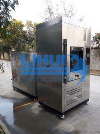 北方利辉品牌IPX1~8级全套防水测试设备