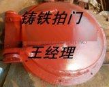 浙江海宁圆形0.5米铸铁拍门