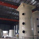 PP填料吸收塔,PP尾气吸收塔,吉利PP废气塔价格优惠