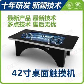 42寸电脑一体机触控查询一体机触摸电脑一体机触摸桌
