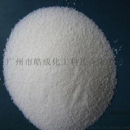 进口碳酸钙分散剂EBS 填充物扩散粉 低添加