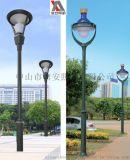中山信安照明專業生產鋁型材景觀燈led戶外庭院燈3米3.5米方燈小區廣場道路園林燈廠家