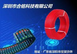 高品质传感器电缆厂价直销