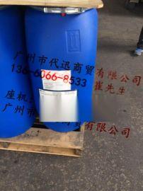 DSM帝斯曼NeoCryl A-1188水性丙烯酸乳液