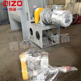 氨类橡胶涂料加工混合机、质量上乘、操作方便