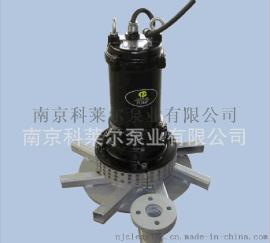 QXBL离心曝气机 潜水曝气机