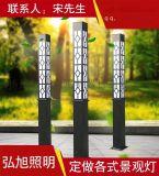 扬州弘旭照明公司销售4米方形亚克力户外LED公园景观灯