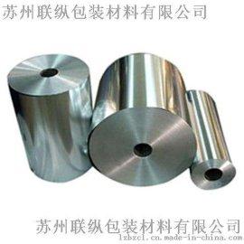 两层pet复合铝箔卷膜定制