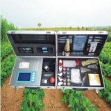 土壤肥料養分速測儀四蘭SL-TYA