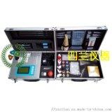 化肥廠專用肥料養分速測儀