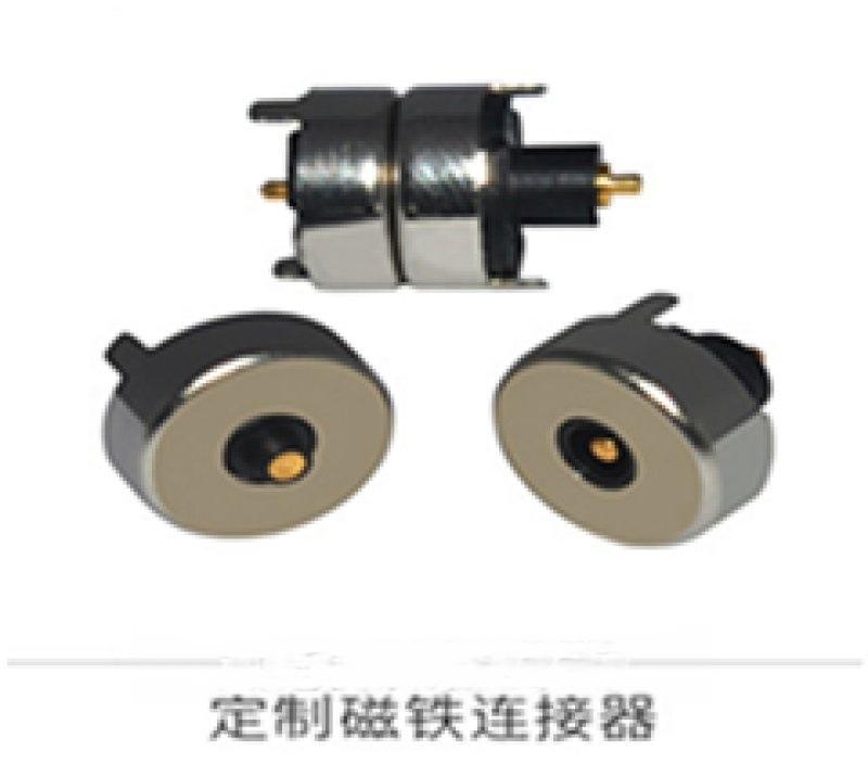 磁铁连接器 磁吸连接器 磁力转接头 磁吸式接头厂家